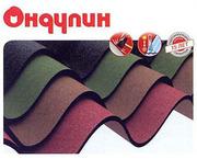 Еврошифер -Ондулин со склада в Могилёве