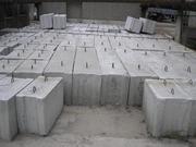 Блоки фундаментные ФБС по ценам производителя.
