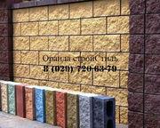Блок для забора, цементно-песчаный блок, забор из камня