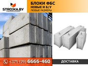 Фундаментные блоки,  любые размеры,  новые и б/у.