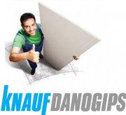 Гипсовые плиты Danogips (KNAUF) ГКЛ 9, 5 мм 1200х2500 мм потолочный