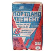Цемент  (Беларусь,  Костюковичи)