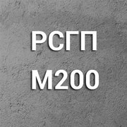 Раствор кладочный М-200 ПК3